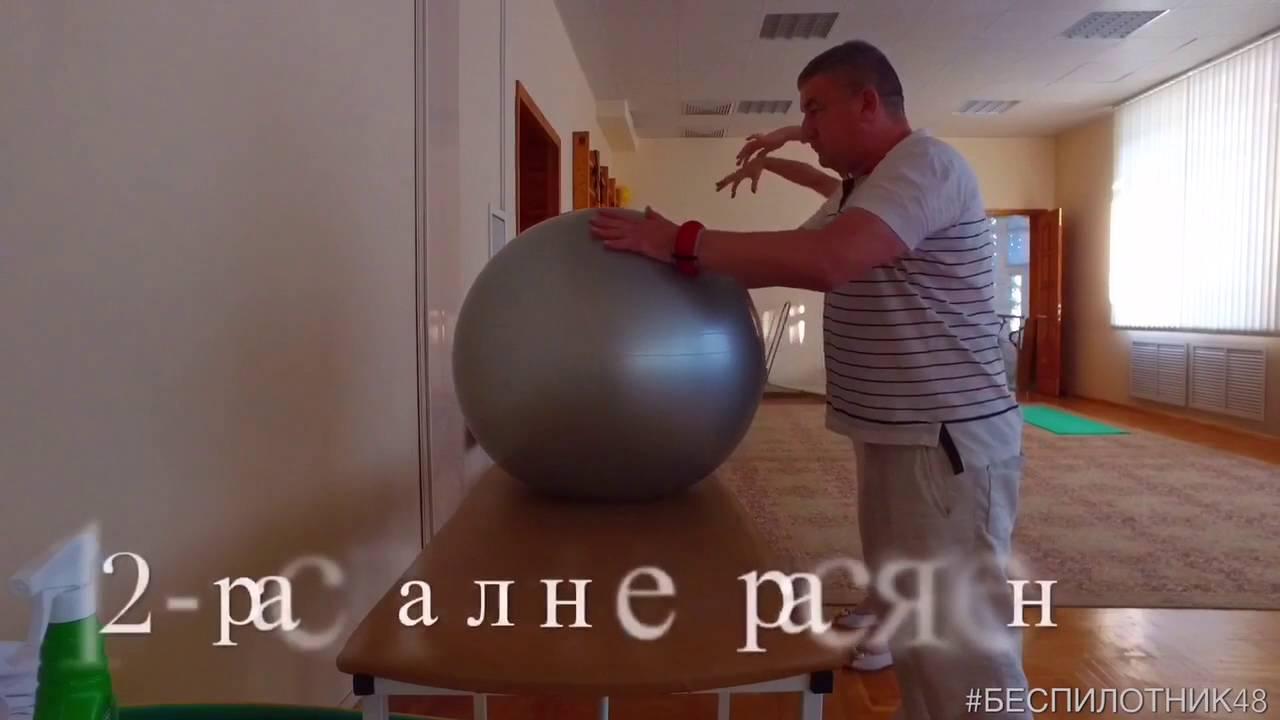 Лечебная физкультура при переломе локтевого сустава - YouTube