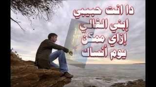 قلت في حيرتي - لحن وترنيم القس أمجد سعد ذكري