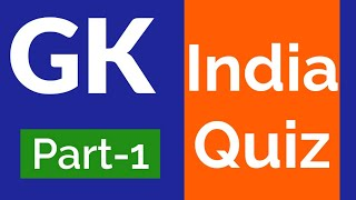 Gk | Gk Quiz On India | Part-1 | General Knowledge Quiz on India |India Quiz | screenshot 1