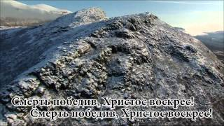 Пой Аллилуйя Господу HD - E&O Studio