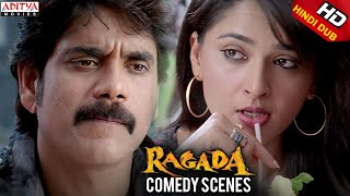 Brahmanandam & Anushka Comedy Scenes In Ragada Hindi Movie