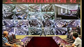 Government Relies on Student Informants at China