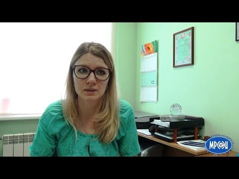 Психологические особенности любовной аддикции у женщин. Юлия Шишкина