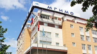 Кампус МГИМО в Одинцово
