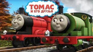 Мультик про паровозики. Паровозик Томас и Джеймс...