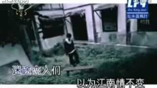 林俊傑 - 江南(粵語版)