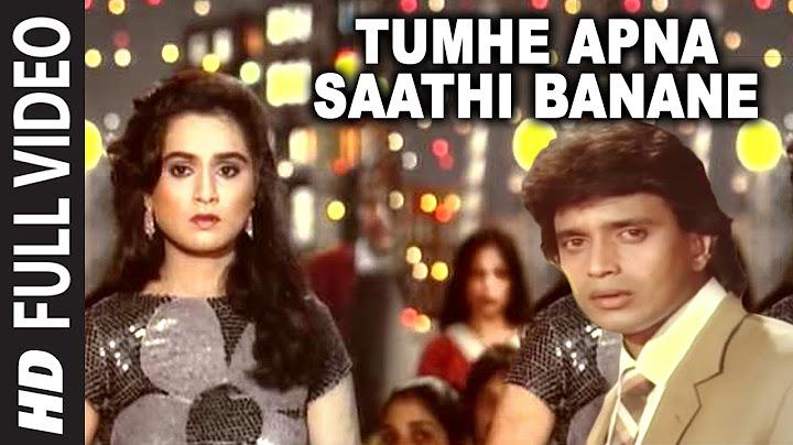 tumhe apna saathi banane full song  pyar jhukta nahin  mithun chakraborty padmini