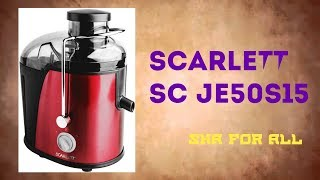 Соковыжималка Scarlett SC JE50S15 Обзор Распаковка