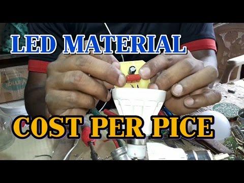 LED BULB RAW MATERIALS  PRICE/ PER PICE
