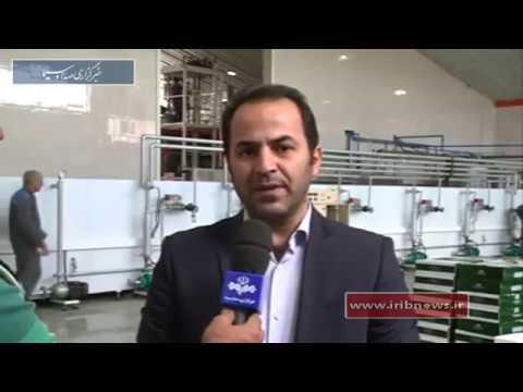 Iran Industrial Herbal Distillate producer, Urmia county توليدكننده صنعتي عرقيات گياهي اورميه ايران