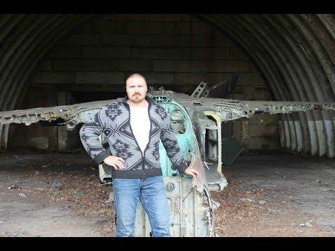 Заброшенный военный аэродром в пос. Смирных