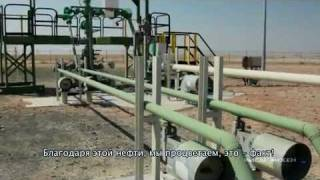 Kieli Meken - Discover Real Kazakhstan