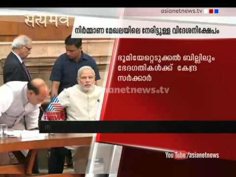 Asianet News@1pm 30th Oct 2014