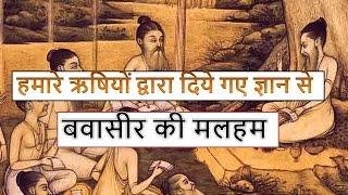 बवासीर की मलहम - हिंदी में - योगी नित्य