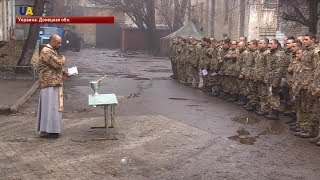 На передовой отметили День Вооруженных сил Украины