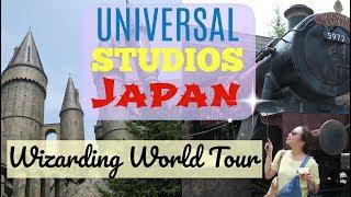 Universal Studios Japan| Wizarding World Tour!! |
