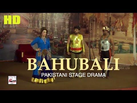 Bahubali (2017 Promo) Nasir Chinyoti, Naseem Vicky - Brand New Pakistani Punjabi Comedy Stage Drama