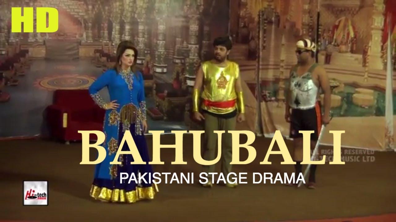Download Bahubali (2017 Promo) Nasir Chinyoti, Naseem Vicky - Brand New Pakistani Punjabi Comedy Stage Drama