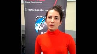 Отзыв о первом событии в Москве по открытию нового рынка компании Кайрос(, 2015-10-29T13:10:55.000Z)