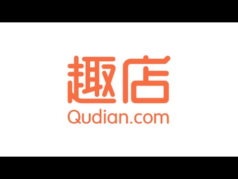 Qudian, Another Look