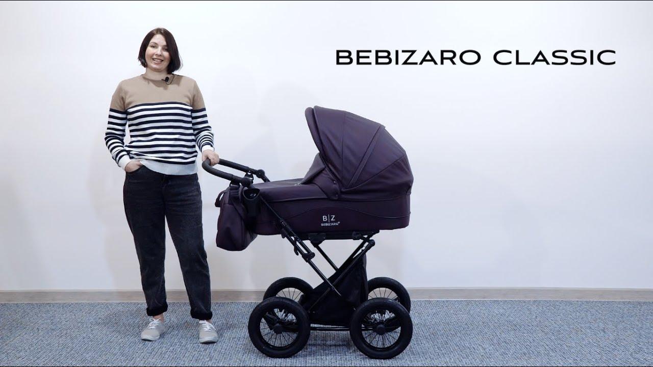 Детская коляска Bebizaro Classic 1 в 1