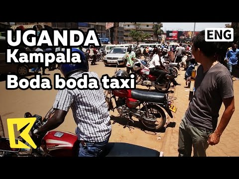【K】Uganda Travel-Kampala[Uganda 여행-캄팔라]캄팔라 택시 보다보다/Boda boda/Taxi/Means of transportation