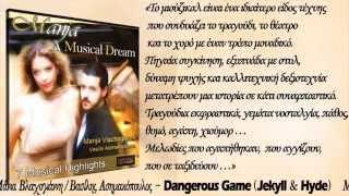 Manja Vlachogianni & Vasilis Asimakopoulos -- Dangerous Game (Jekyll & Hyde)