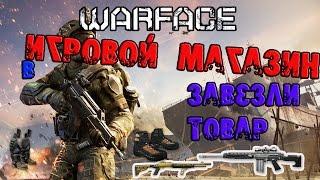 Warface DSA SA58 SPR c бонусного магазина за баллы