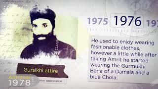 Shaheed Bhai Harbhajan Singh - Saka Amritsar 1978