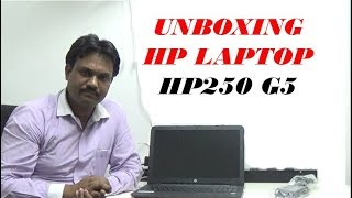 UNBOXING HP Laptop HP250 G5 by Tech Guru Manjit