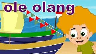 OLE OLANG | Versi Original | Lagu Daerah Madura | Jawa Timur | Lagu Anak TV
