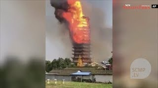 Asia's tallest, centuries-old wooden pagoda burns to ground