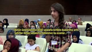 Diyanet İşleri Başkanı Öğrencileri Kabul Etti 2017 Video