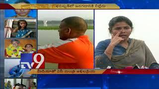 Krishna tragedy || AP minister Akhila Priya meets private boat owners - TV9
