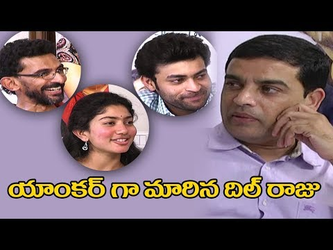 Dil Raju turns Host first time for Fidaa team - TV9 Exclusive