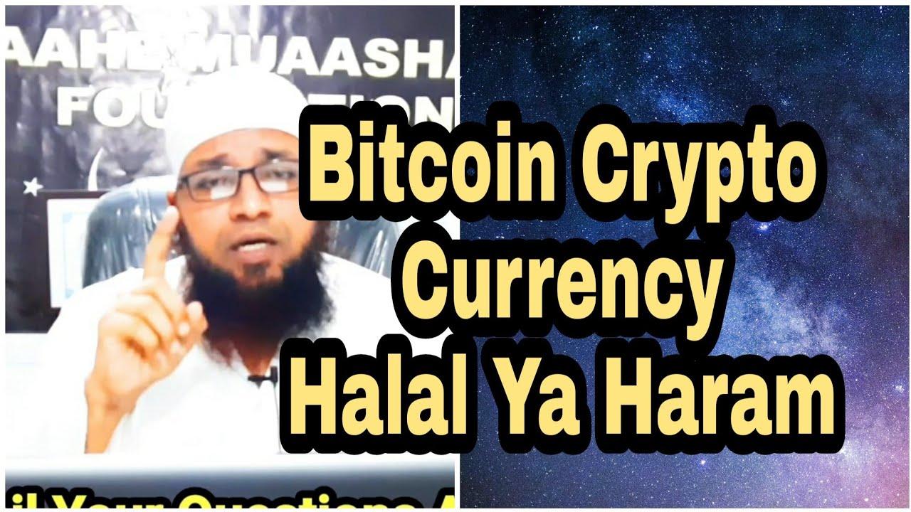 Può la finanza Islamica essere crypto-friendly?