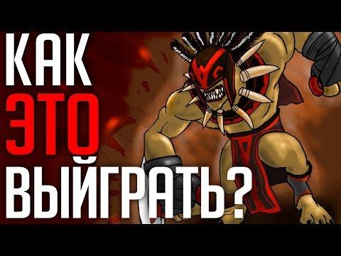 видео: ИГРА, КОТОРУЮ НЕВОЗМОЖНО ВЫИГРАТЬ | bloodseeker  dota 2