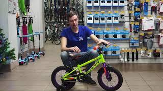 Велосипед format kids 14 2019 ★ Обзор детского велосипеда