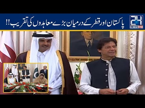 Mous Signings With PM Imran Khan And Qatari Emir Sheikh Tamim