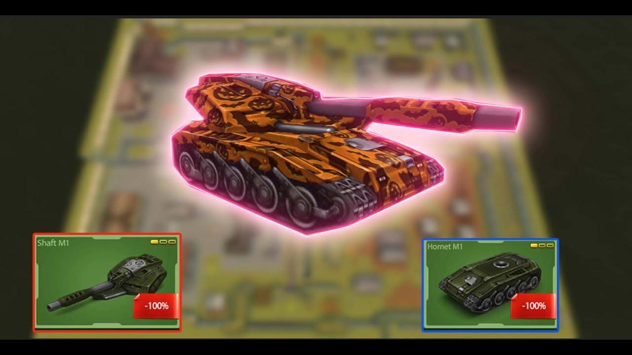 Tanki Online Piranha Kit Play Droping Gold Box