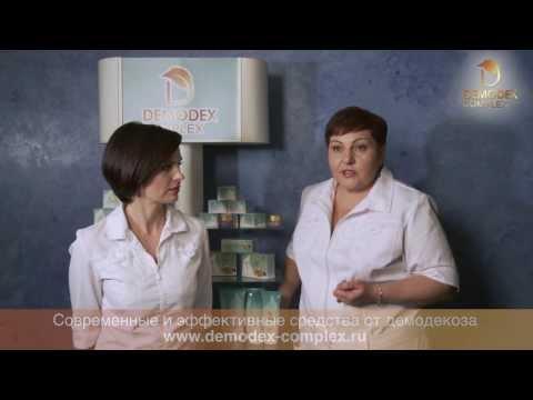 Демодекоз: основной признак демодекоза - нестерпимый зуд.