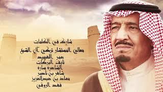 Rashed Al Majed ... Ya Belady | راشد الماجد ... يا بلادي
