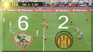 ملخص كامل مباراة الزمالك والترجي التونسي 6 - 2 افريقيا || مباراة مجنونة