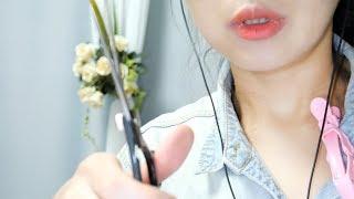 헤어컷하고 샴푸서비스 두피마사지 받아보세요! ASMR Korean Hair shop Role play /Scalp massage /hair cut