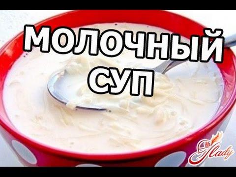 Суп с мясом и макаронами