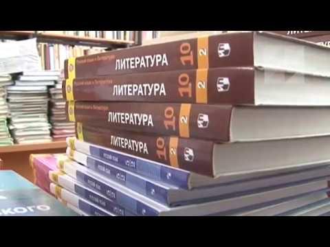 Белогорские школы пополнились учебниками