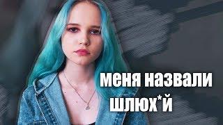 МОЙ ПЕРВЫЙ СЕКС В 14 ЛЕТ