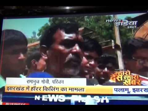 News India,Palamu,Jharkhand