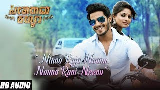 Ninna Raja Nannu Nanna Rani Neenu Song | Seetharama Kalyana | Nikhil Kumar, Rachita Ram