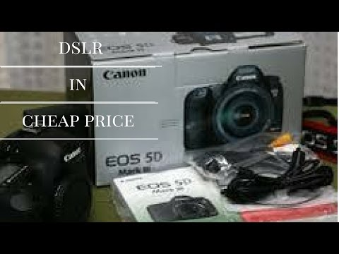 DSLRs and cameras at cheap rate I Bora Bazar I MUMBAI